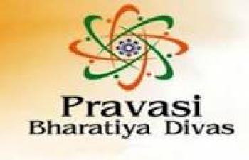 Inauguration of the Pravasi Bharatiya Kendra by PM on October 2nd 2016.
