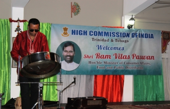 Community Reception at India House in Trinidad and Tobago in Honour of Visiting Minister of Consumer Affairs, Food and Public Distribution, Shri Ram Vilas Paswan on Thursday 27th October ,2016