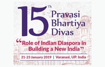 15th Pravasi Bhartiya Divas