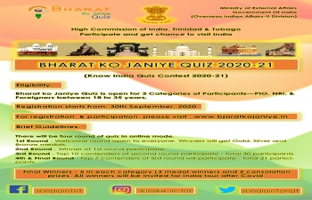 Bharat Ko Janiye (BKJ) Quiz contest is one of the important initiatives of the Government of India to engage Indian diaspora and Friends of India.  The Quiz will be organized online and will have 4 rounds.  The Quiz will be held for three categories of participants –Persons of Indian Origin, Non Resident Indians and Foreign nationals [in the age group of 18-35 yrs].