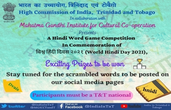 Hindi Trivia! Unscramble the words below to win great prizes. See the flyer for further details #VishwaHindiDivas #WorldHindiDay2021 #HindiInTnT