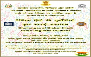 Challenges of Global Hindi : Some Linguistic Solutions